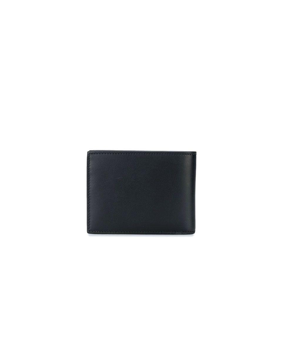 msc wallet