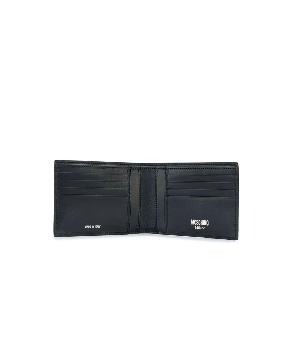 msc wallet2